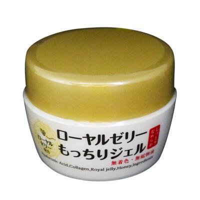 【OZIO歐姬兒】蜂王乳凝露 (75g/瓶) (7.1折)