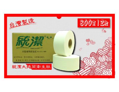 【統潔】少棉絮大捲筒衛生紙.網路最低價.在地台灣製造.每粒足重800g.12粒/箱 (0.7折)