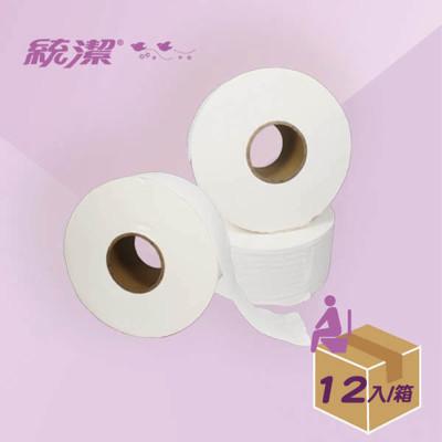 【統潔】少棉絮大捲筒衛生紙800g*12粒/箱 (6.8折)