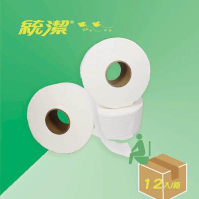 【統潔】少棉絮大捲筒衛生紙500g*12粒/箱 (6.3折)