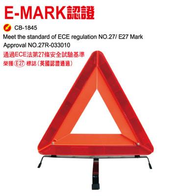 YARK車用故障三角架 (汽車|安全號誌|道路救援) (4.8折)