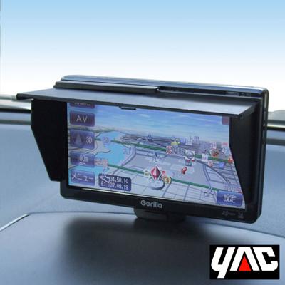 【日本槌屋YAC】伸縮式螢幕遮光罩5.8~8.0英吋(VP-72) (5折)