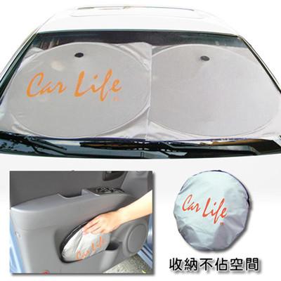 光觸媒前檔銀膠遮陽簾 (汽車隔熱板) (5折)