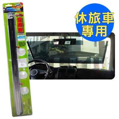 隔熱紙卷簾前窗-銀黑漸層-休旅車專用 (3.7折)