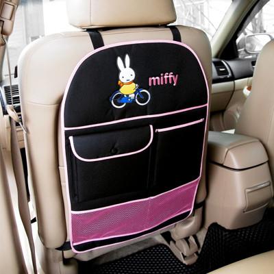 Miffy 米飛兔椅背收納袋 (汽車吊掛置物) (4.4折)
