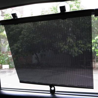 YARK捲簾式側窗遮陽簾 (2.1折)