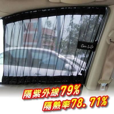 【清涼一夏】Car Life黑色網布 汽車遮陽窗簾 (6.2折)