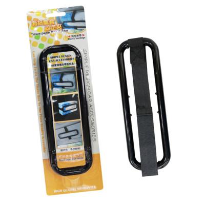 面紙盒套固定夾二入-900820(汽車配件/車用/收納) (3.7折)