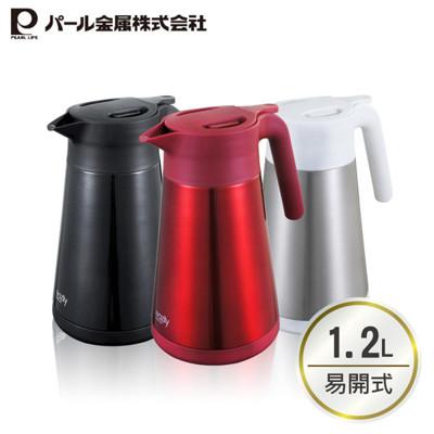 【福利品】日本PEARL1.2L易開式不鏽鋼保溫壺/保冷壺/雙層真空/熱水壺 (1.7折)