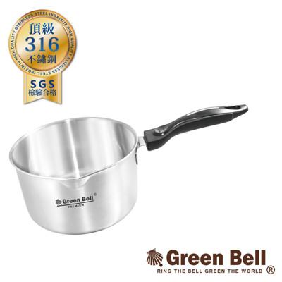 【GREEN BELL 綠貝】316不鏽鋼雪平鍋20cm 贈保溫隨行杯300ml (7.1折)