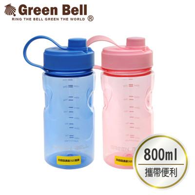 Green bell綠貝 Plastic Cup 直身水壺 800ml (4.3折)