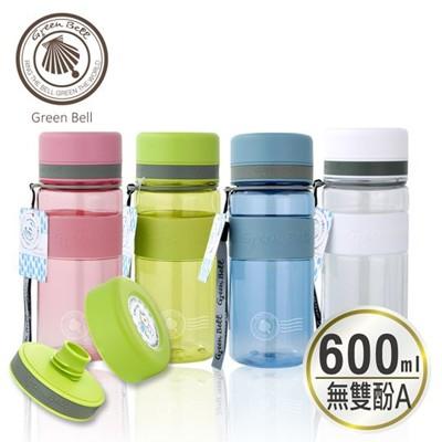 【無盒全新品】GREEN BELL 600ml Tritan直身防滑水壺 (2.2折)