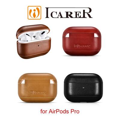 ICARER 復古系列 AirPods Pro 手工真皮保護套 (7.9折)