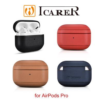 ICARER 納帕系列 AirPods Pro 手工真皮保護套 (7.9折)