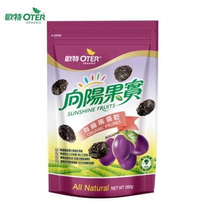 【歐特】有機黑棗乾(200g /包) (6折)