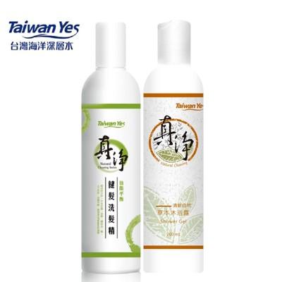 【Taiwan Yes】真淨健髮洗髮精/真淨草本沐浴露 200ml (5折)