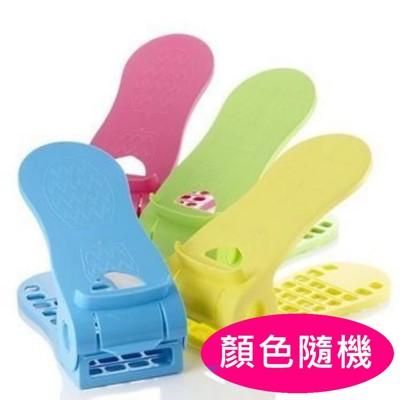 【神盾】馬卡龍四段可調式鞋架 (3.3折)