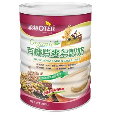 【歐特】有機紫麥多穀奶(800g/罐) (6.3折)