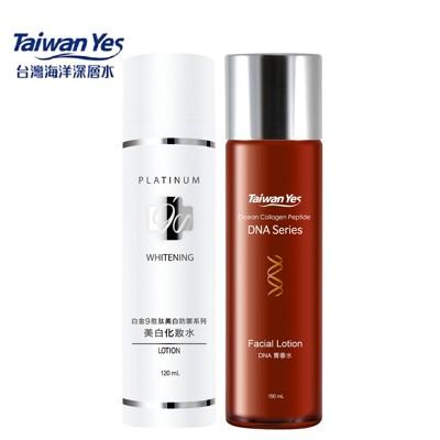 【Taiwan Yes】白金9胜肽美白化妝水/海洋膠原DNA青春水 (5折)