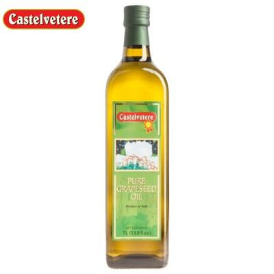 【Castelvetere】永健義大利葡萄籽油 1,000ml (5.7折)
