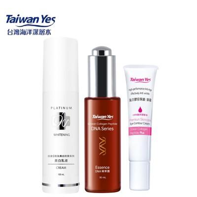【Taiwan Yes】白金9胜肽美白乳液/海洋膠原DNA精華露/海洋膠原緊緻眼霜 (5折)