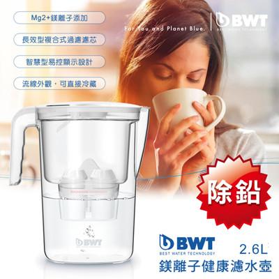 【毛毛家用】-BWT Mg2+鎂離子健康濾水壺2.6L (7.9折)