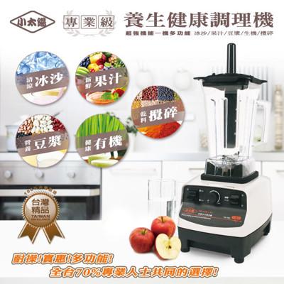 【毛毛家用】-小太陽 養生健康調理機TM-760 (9.2折)
