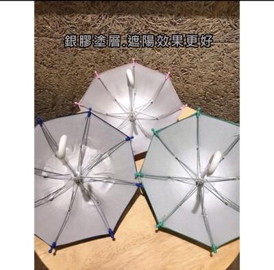 小雨傘 手機 遮陽 外送迷你雨傘 foodpanda 機車小傘 ubereats 遮陽小雨傘 手機 (4.3折)