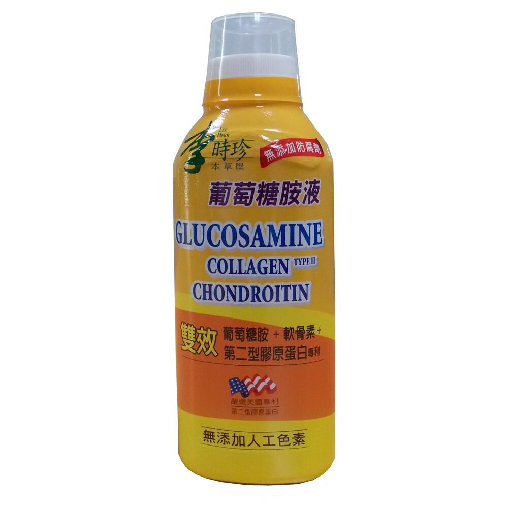 李時珍葡萄糖胺液(946ml)~葡糖糖胺+軟骨素+第二型膠原蛋白