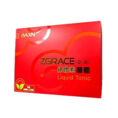 姿沛-健體素 20 mlx12瓶/盒 (7.1折)