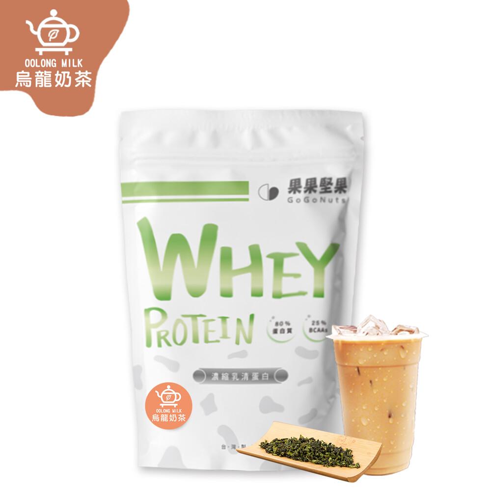果果堅果乳清蛋白飲 烏龍奶茶(500g/包) 台灣生產