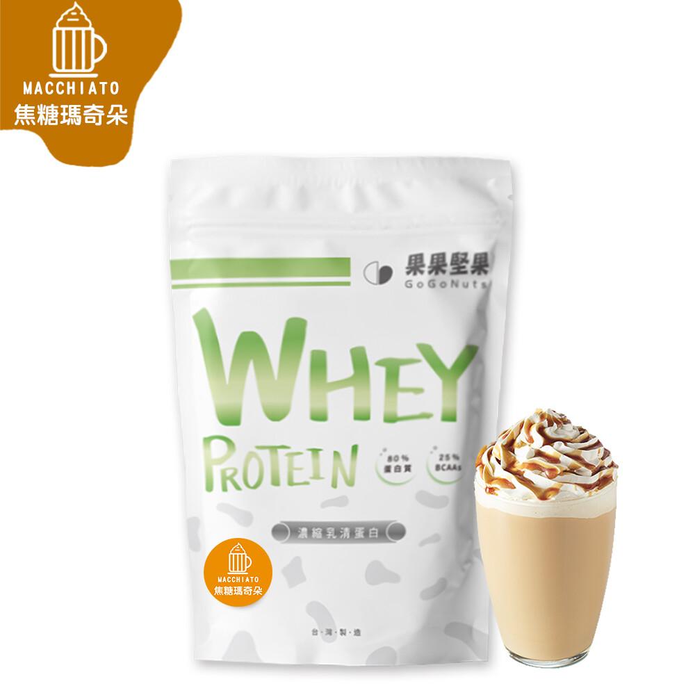果果堅果乳清蛋白飲 焦糖瑪奇朵(500g/包) 台灣生產