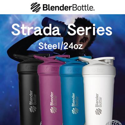 Blender Bottle 卓越搖搖杯〈Strada|不鏽鋼〉28oz (8.4折)