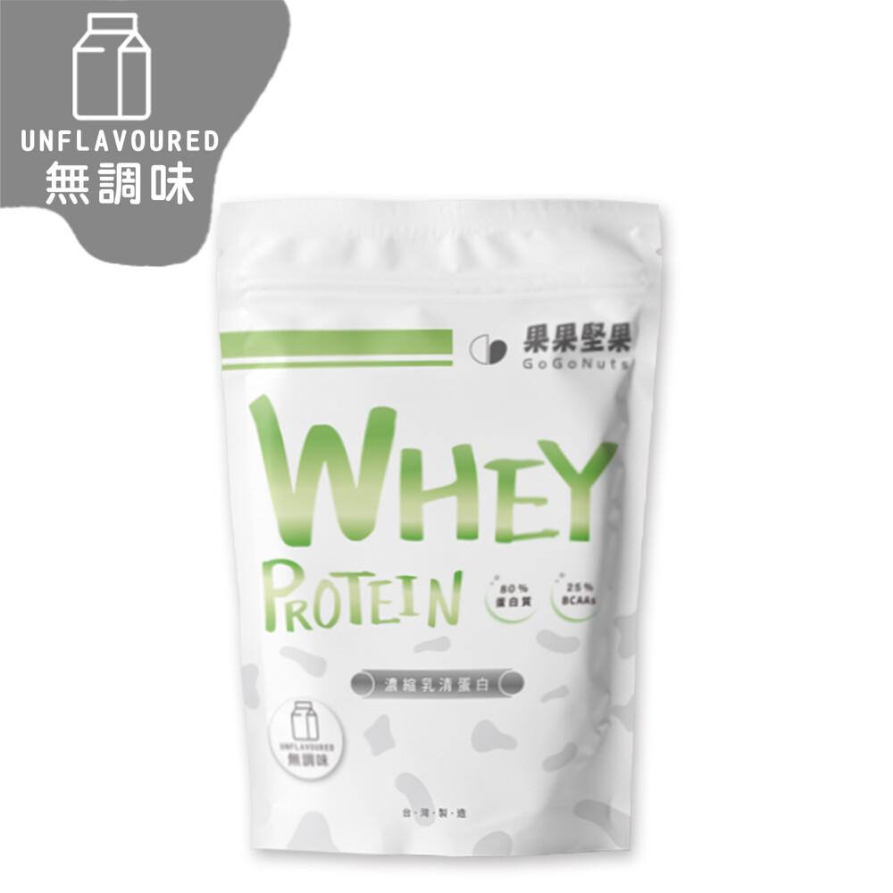 果果堅果乳清蛋白飲 經典原味(500g/包) 台灣生產
