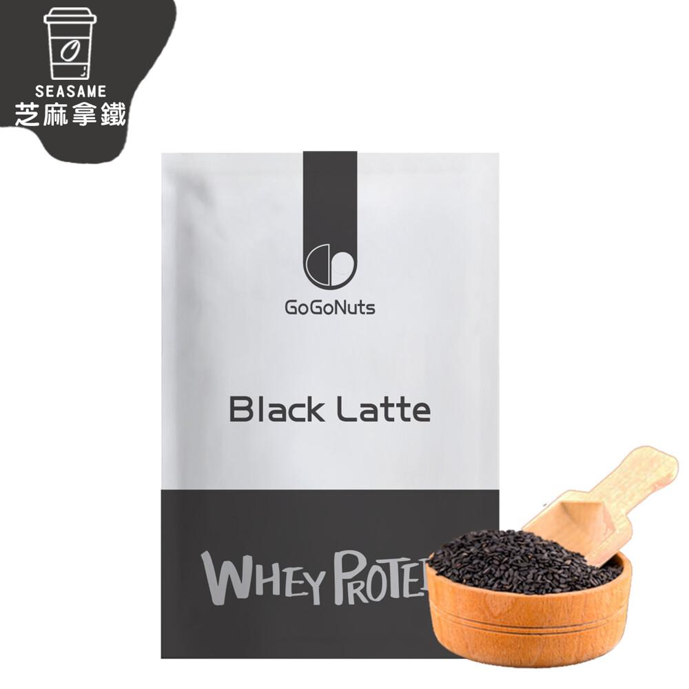 果果堅果乳清蛋白飲-芝麻拿鐵(35g/包) 台灣生產