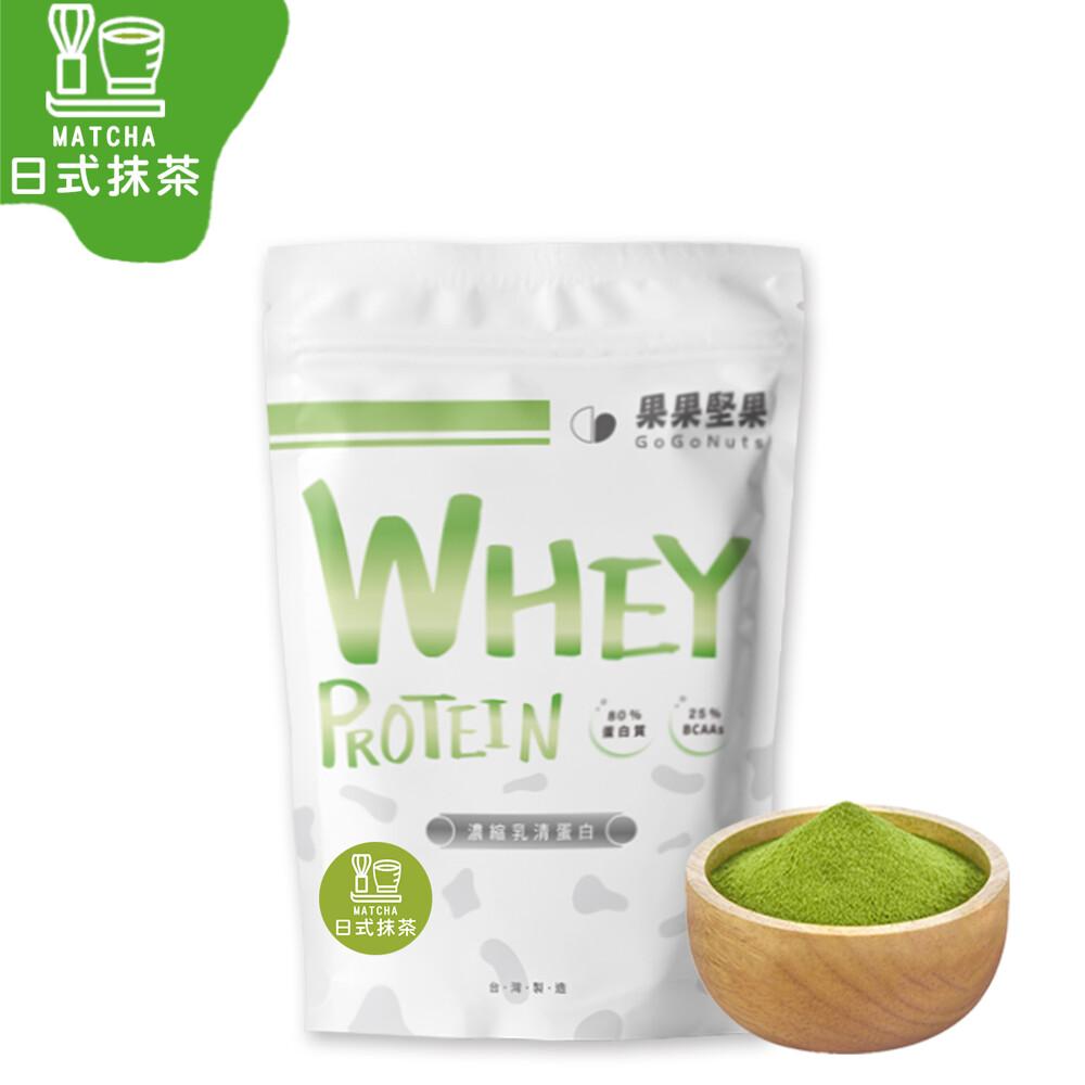 果果堅果乳清蛋白飲 日式抹茶(500g/包) 台灣生產