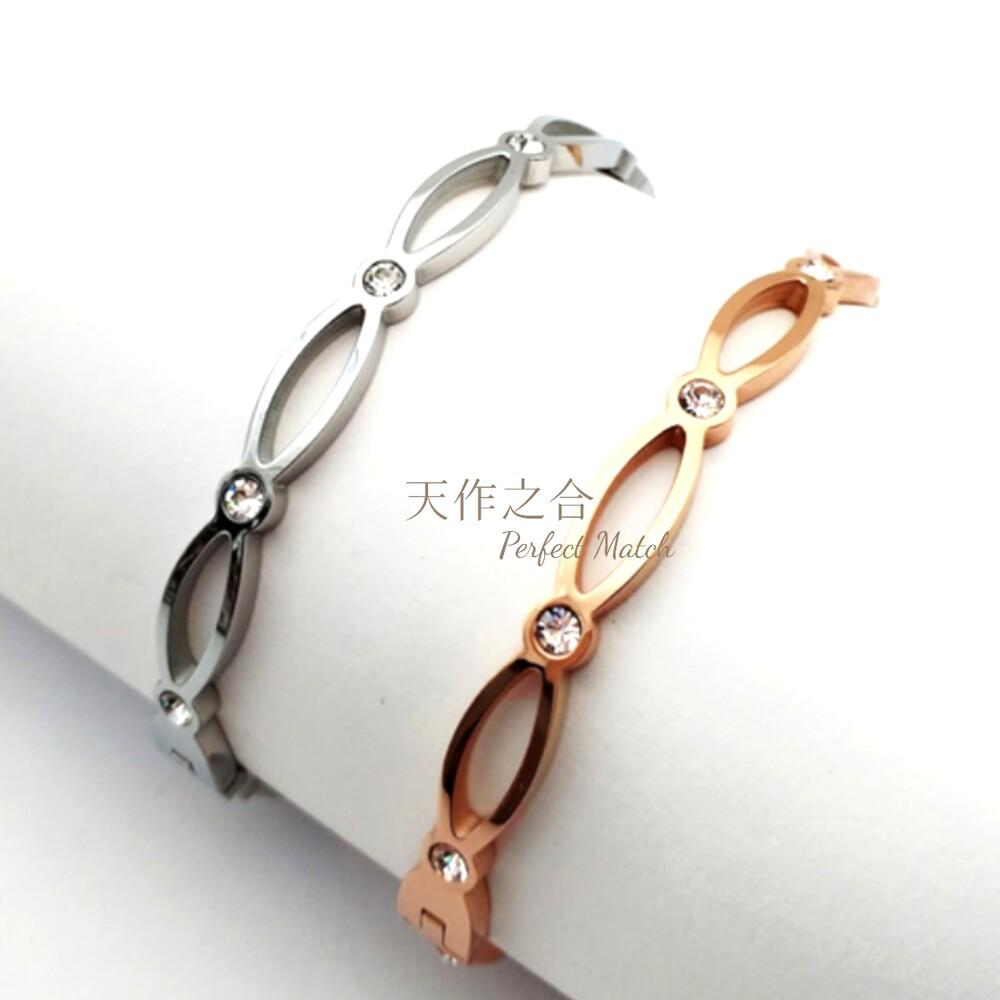 韓版細緻手環- 麻花鑽 316l白鋼 易扣環 (抗逼敏)
