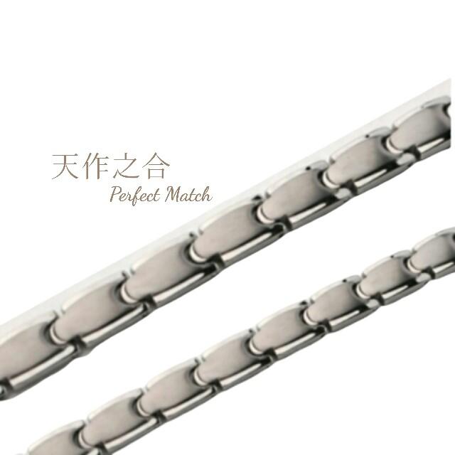 日本奈米鍺純鈦鈦鍺能量健康手鍊 經典款式 男女皆適