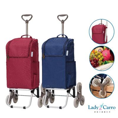 (福利品)【Lady Carro】三輪伸縮拉桿購物車(藍/紅) (99%新品) (3.3折)