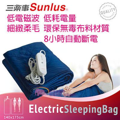 電熱毯 Sunlus三樂事 輕巧睡袋電熱毯 SP2403BL 電毯 (8折)