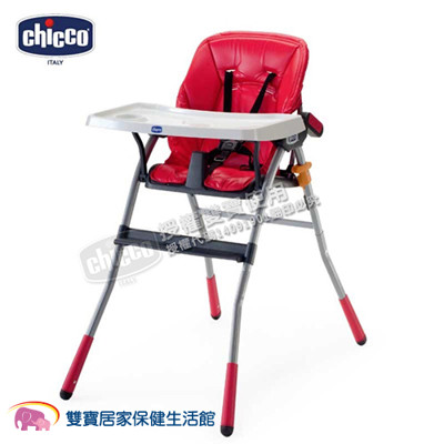 chicco-Jazzy輕便高腳餐椅-紅 (4.4折)