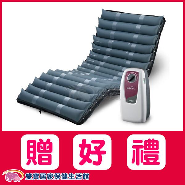 送好禮雃博 減壓氣墊床優惠組 多美適2 a款補助 三管交替式氣墊床 病床適用 雅博 防褥瘡