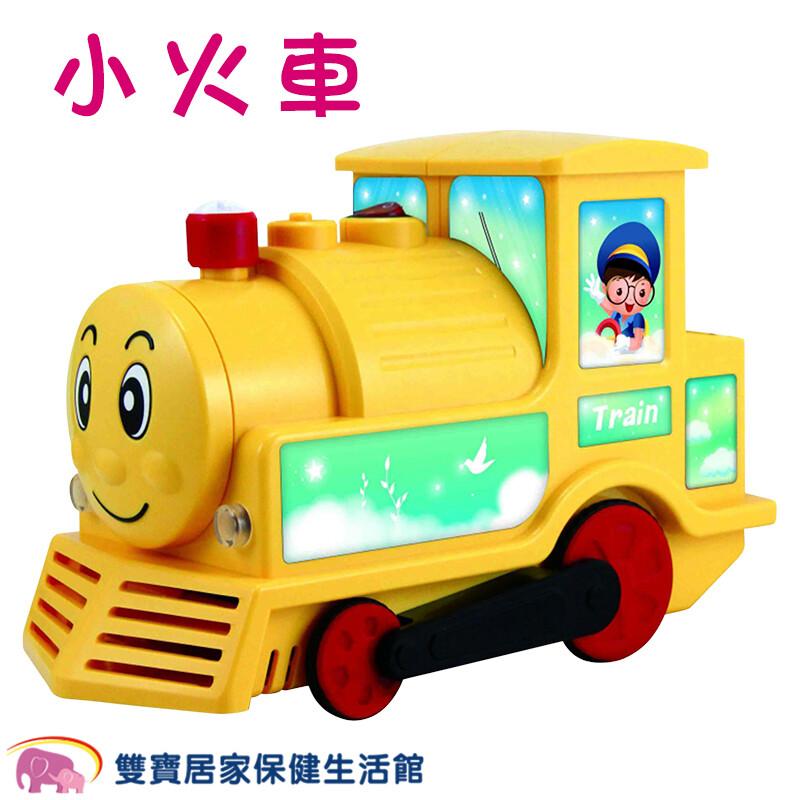 寶兒樂小火車電動吸鼻器 吸鼻洗鼻面罩噴霧 三合一優惠組 吸鼻涕機 吸鼻涕器 蒸鼻