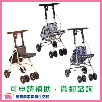 tacaof 輕巧步行車 ksicp02 帶輪型助步車 步行車 助步車 散步車 助行椅 助行車 (8.3折)