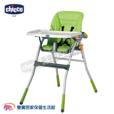 chicco-Jazzy輕便高腳餐椅-綠 (4.4折)