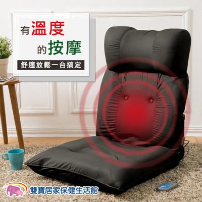 日式和風紓壓溫熱電動按摩椅墊 按摩墊 躺椅 銀髮族按摩椅 (7.1折)