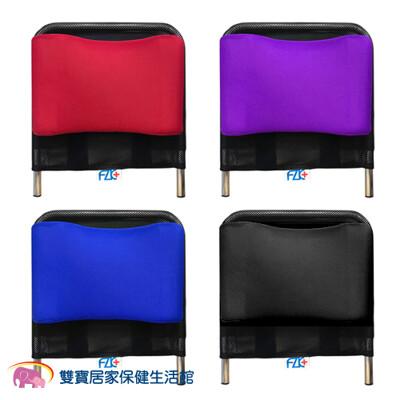 輪椅頭靠組 可調角度 16至20吋輪椅通用 輪椅頭靠 靠頭 輪椅頭枕 頭靠 頭枕 (7.5折)