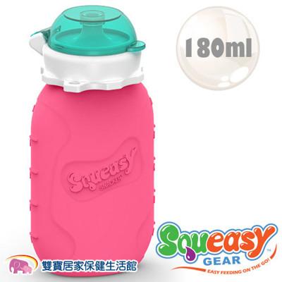 美國 SQUEASY QQ 隨身瓶/水壺/水杯 180ml - 粉紅 (7.7折)