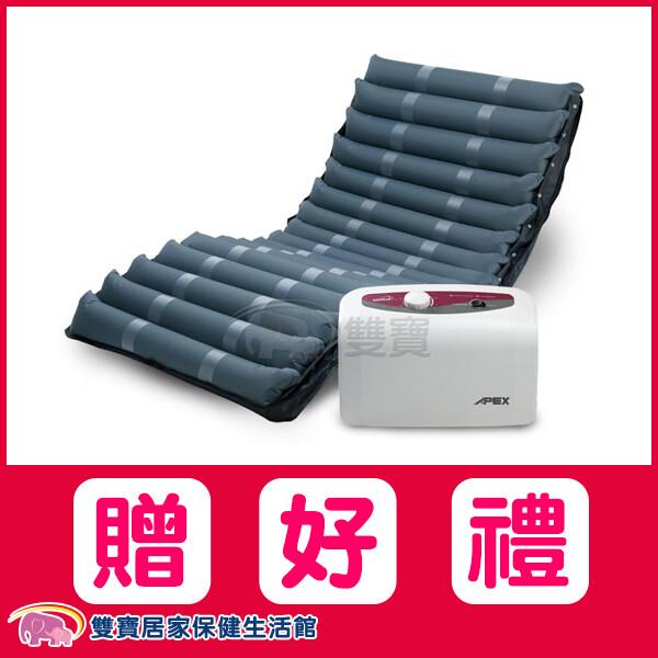 送好禮雃博 減壓氣墊床優惠組 多美適3 b款補助 三管交替式氣墊床 病床適用 雅博 防褥瘡