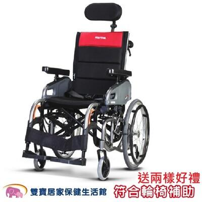 康揚 鋁合金輪椅 仰樂多2 贈兩樣好禮 vip2 空中傾倒 仰躺功能 躺式輪椅 特製輪椅 傾倒型輪椅 (8.4折)
